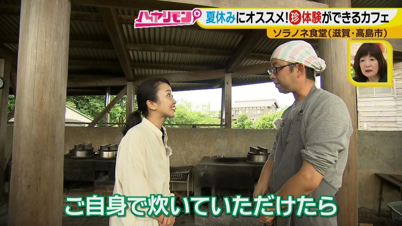 画像4: 夏の琵琶湖旅! 大自然の中で珍しい体験ができるカフェ