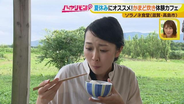 画像9: 夏の琵琶湖旅! 大自然の中で珍しい体験ができるカフェ