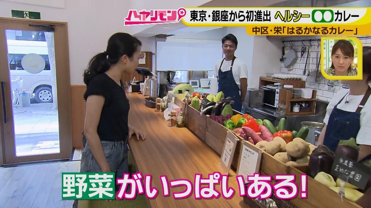 画像3: 栄養満点!! 名古屋のスパイスカレーを大調査