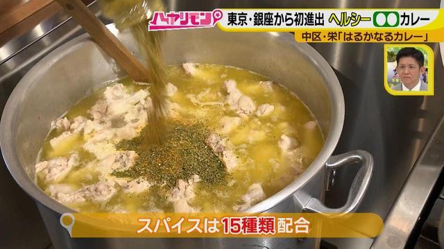 画像2: 栄養満点!! 名古屋のスパイスカレーを大調査