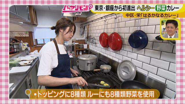 画像9: 栄養満点!! 名古屋のスパイスカレーを大調査