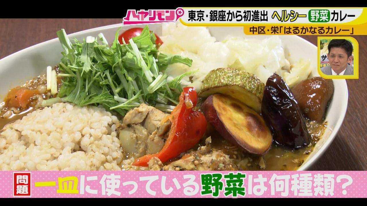 画像8: 栄養満点!! 名古屋のスパイスカレーを大調査