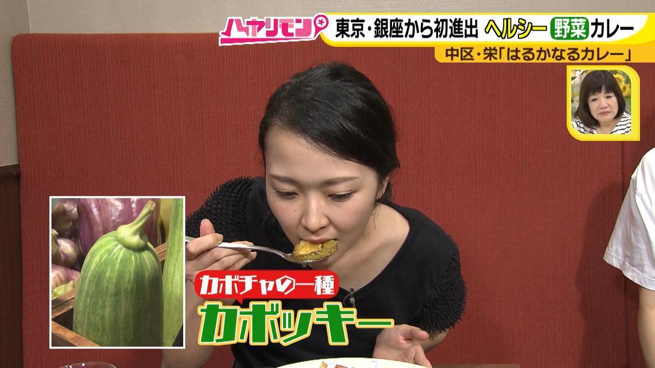 画像11: 栄養満点!! 名古屋のスパイスカレーを大調査