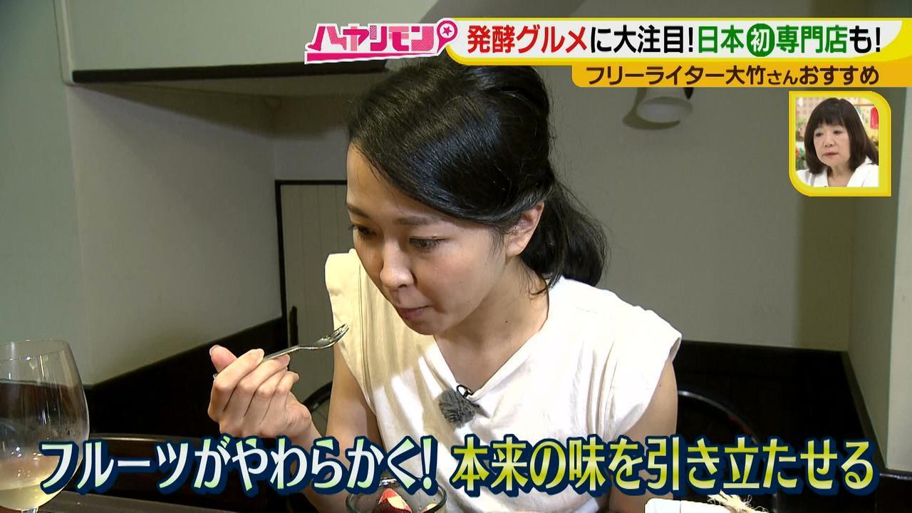 画像13: 大注目!秋冬流行りそうなグルメ 日本初・新発酵ドリンクのお店とは?!