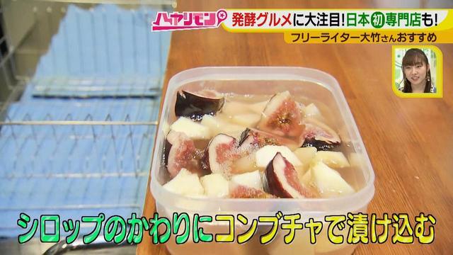 画像12: 大注目!秋冬流行りそうなグルメ 日本初・新発酵ドリンクのお店とは?!