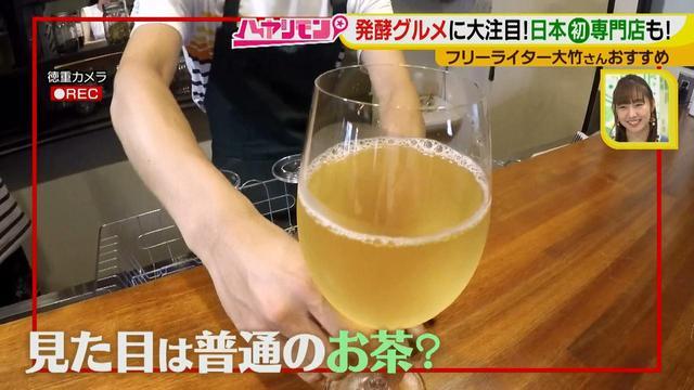 画像5: 大注目!秋冬流行りそうなグルメ 日本初・新発酵ドリンクのお店とは?!