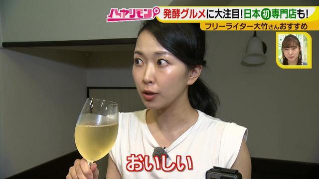 画像7: 大注目!秋冬流行りそうなグルメ 日本初・新発酵ドリンクのお店とは?!