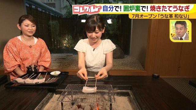 画像6: 自分で! 囲炉裏で! おいしく楽しむ焼きたて「うなぎ」のお店