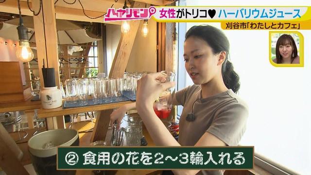 画像11: 女性に大人気! 異空間な個室と可愛い飲み物がある、おしゃれカフェ