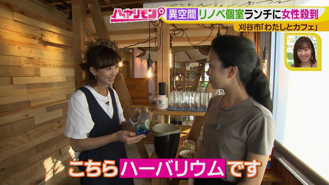 画像8: 女性に大人気! 異空間な個室と可愛い飲み物がある、おしゃれカフェ