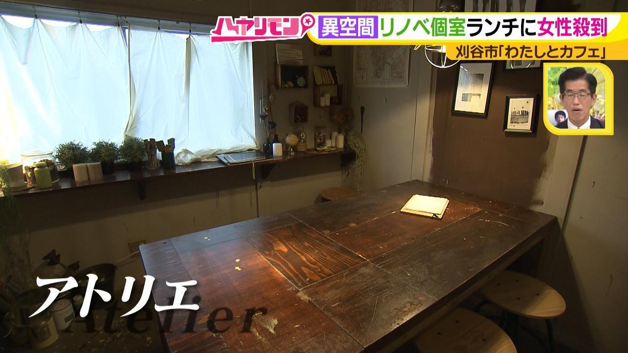 画像5: 女性に大人気! 異空間な個室と可愛い飲み物がある、おしゃれカフェ