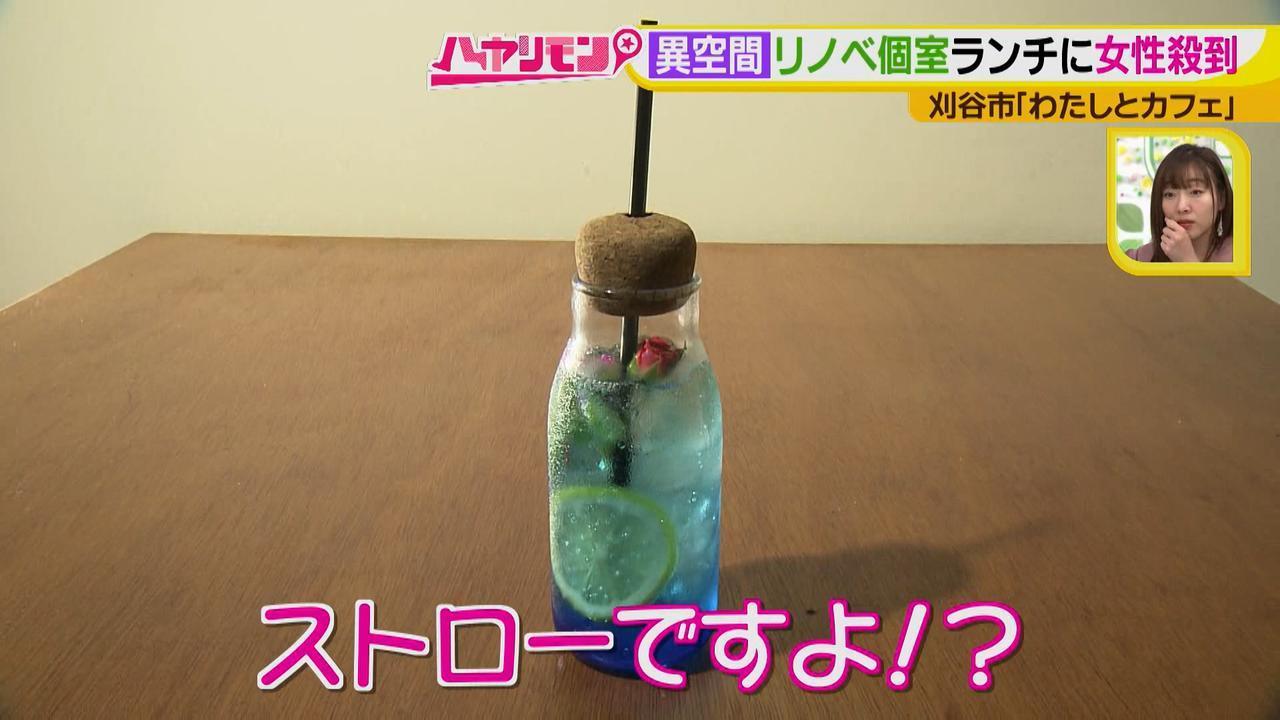 画像9: 女性に大人気! 異空間な個室と可愛い飲み物がある、おしゃれカフェ