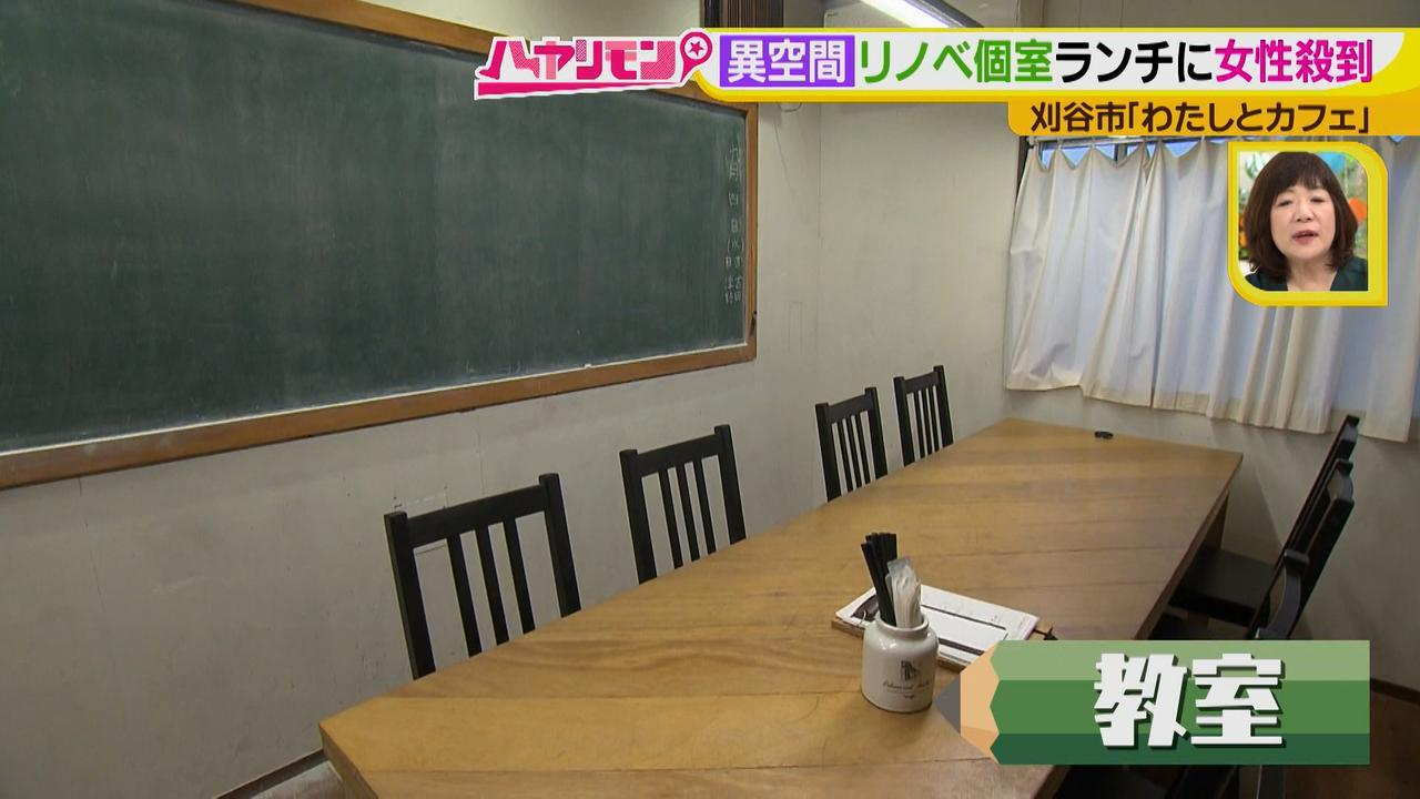 画像4: 女性に大人気! 異空間な個室と可愛い飲み物がある、おしゃれカフェ