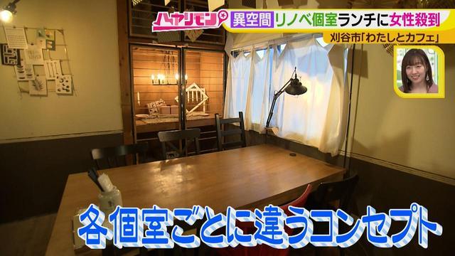 画像6: 女性に大人気! 異空間な個室と可愛い飲み物がある、おしゃれカフェ