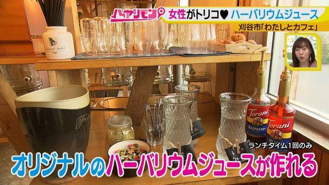 画像10: 女性に大人気! 異空間な個室と可愛い飲み物がある、おしゃれカフェ