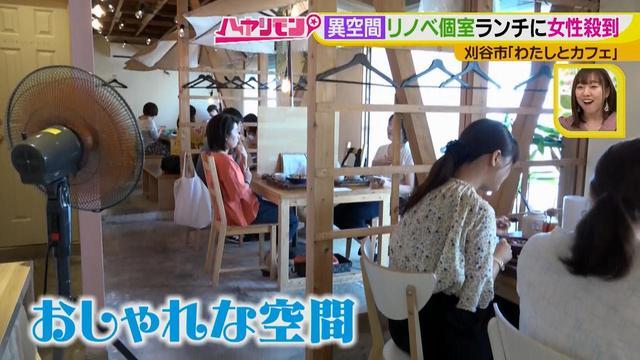 画像3: 女性に大人気! 異空間な個室と可愛い飲み物がある、おしゃれカフェ