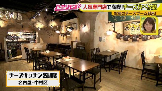 画像1: 食べ放題♪ 様々な7種類のチーズフォンデュが楽しめるお店とは?