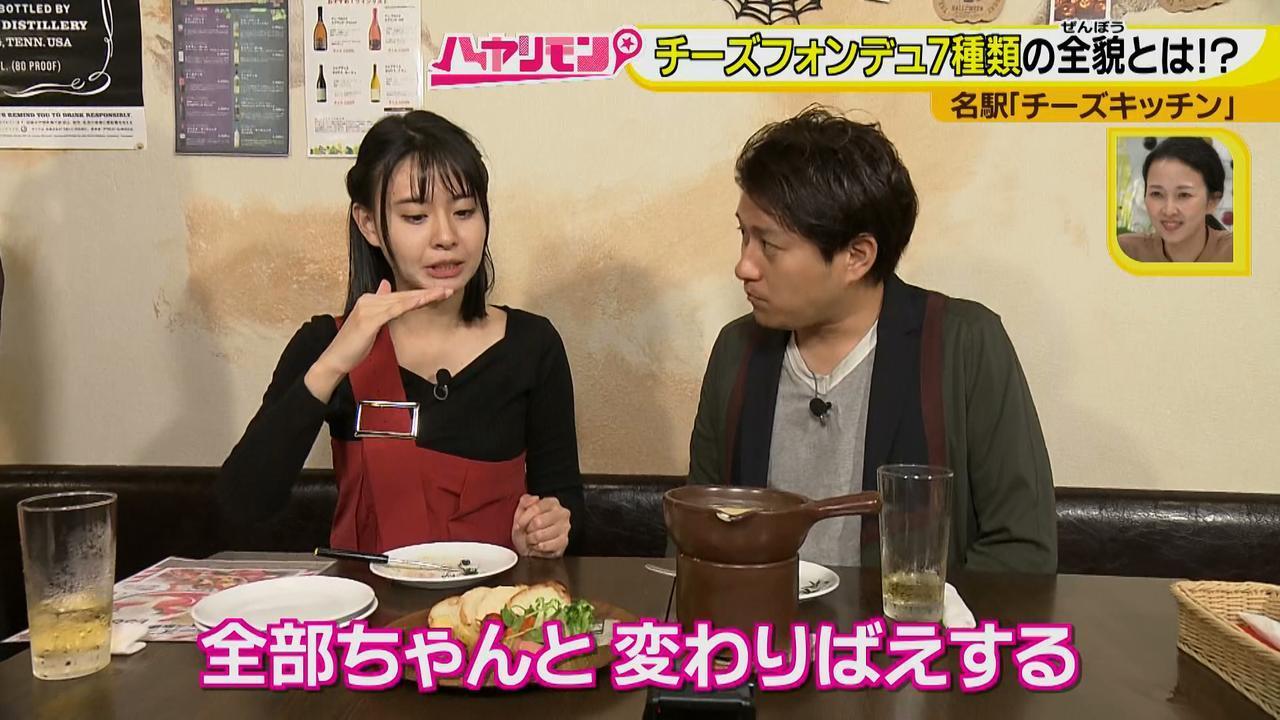 画像10: 食べ放題♪ 様々な7種類のチーズフォンデュが楽しめるお店とは?