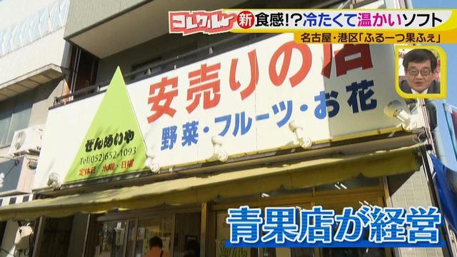 画像3: 新鮮な果実がいっぱい♪ 青果店が営む、まるごと果実のおいしさを楽しめるカフェ