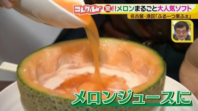 画像11: 新鮮な果実がいっぱい♪ 青果店が営む、まるごと果実のおいしさを楽しめるカフェ
