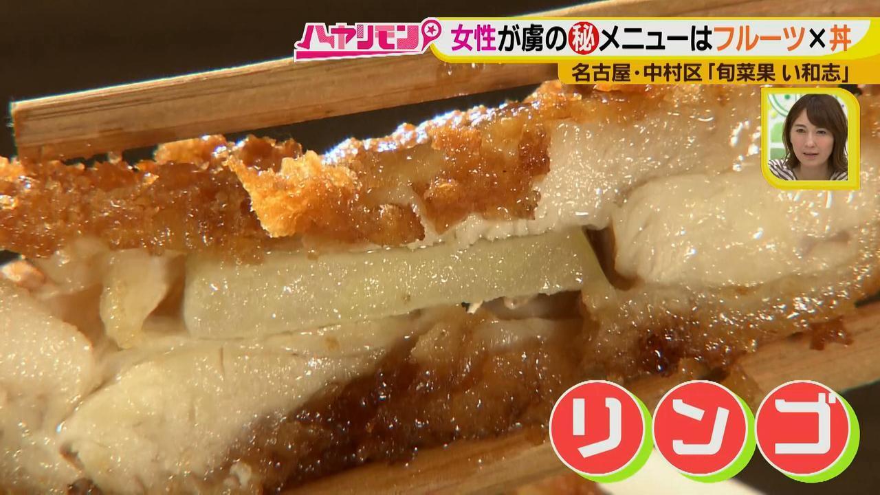 画像5: 渋めの和食店なのに…女性に大人気! その、おいしさの秘密とは?