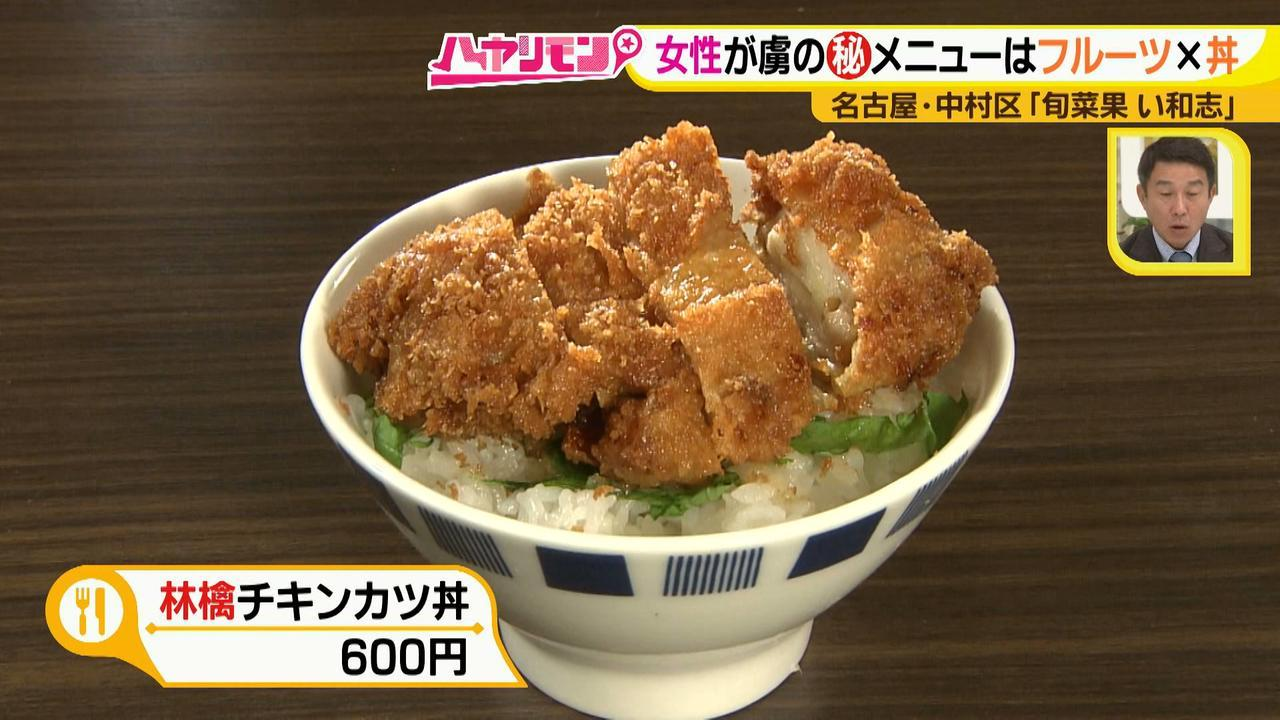 画像6: 渋めの和食店なのに…女性に大人気! その、おいしさの秘密とは?