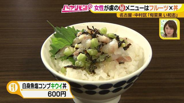画像8: 渋めの和食店なのに…女性に大人気! その、おいしさの秘密とは?