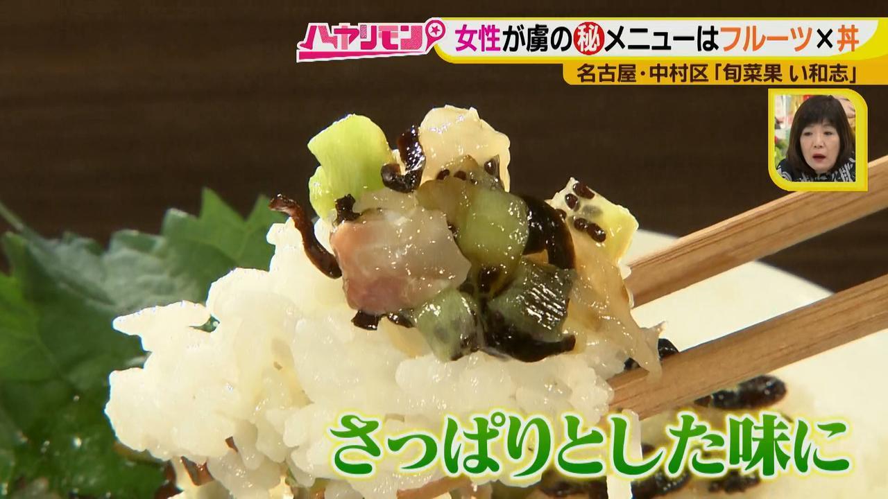 画像9: 渋めの和食店なのに…女性に大人気! その、おいしさの秘密とは?