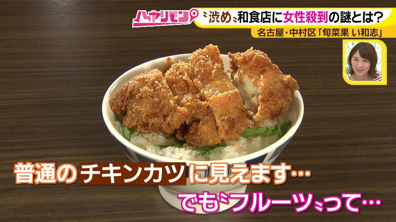 画像4: 渋めの和食店なのに…女性に大人気! その、おいしさの秘密とは?