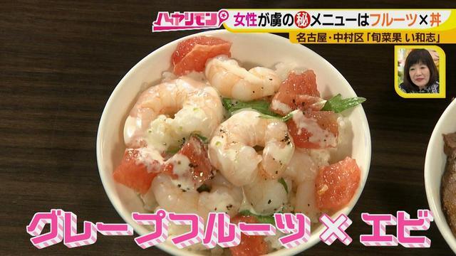 画像11: 渋めの和食店なのに…女性に大人気! その、おいしさの秘密とは?