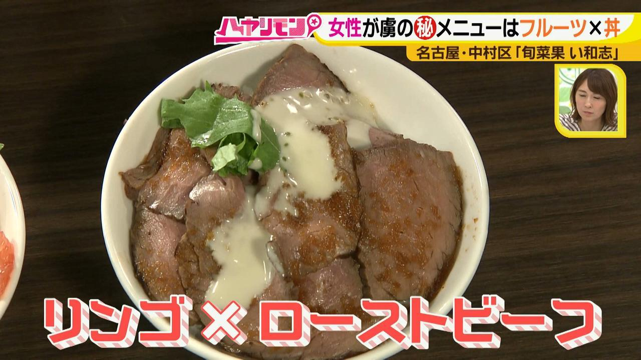 画像10: 渋めの和食店なのに…女性に大人気! その、おいしさの秘密とは?