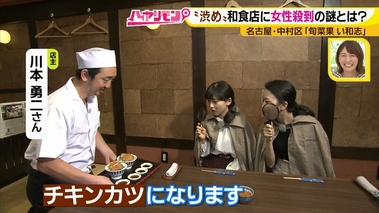 画像3: 渋めの和食店なのに…女性に大人気! その、おいしさの秘密とは?