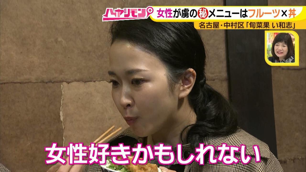 画像7: 渋めの和食店なのに…女性に大人気! その、おいしさの秘密とは?