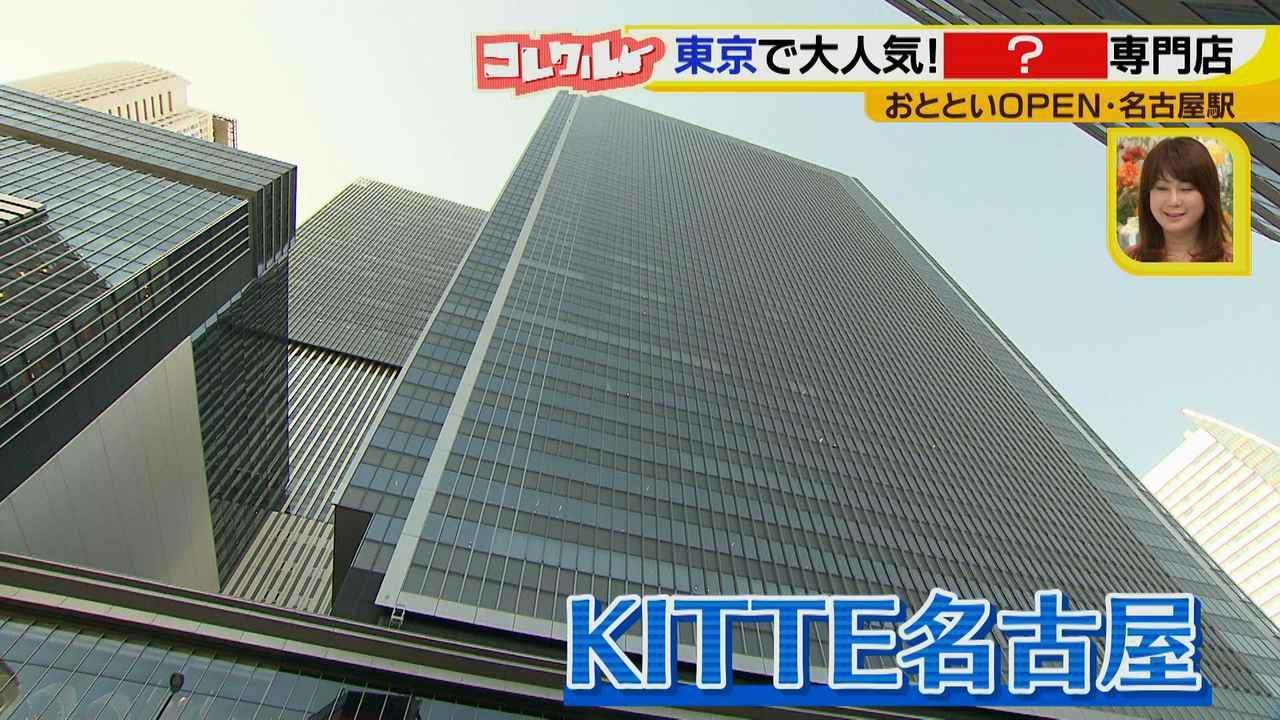 画像1: 名古屋へ初進出! 藁で豪快に焼く、おいしい高知名物のお店とは?!