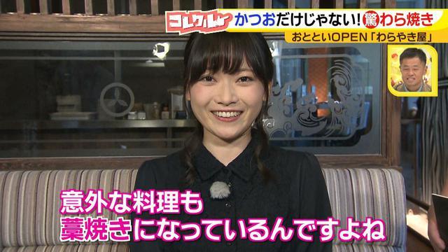 画像12: 名古屋へ初進出! 藁で豪快に焼く、おいしい高知名物のお店とは?!