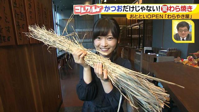 画像7: 名古屋へ初進出! 藁で豪快に焼く、おいしい高知名物のお店とは?!