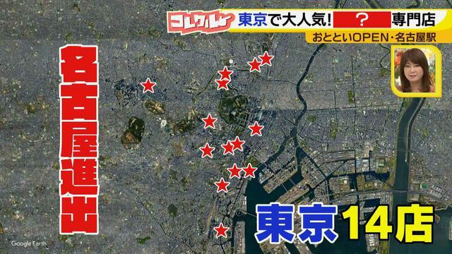 画像3: 名古屋へ初進出! 藁で豪快に焼く、おいしい高知名物のお店とは?!