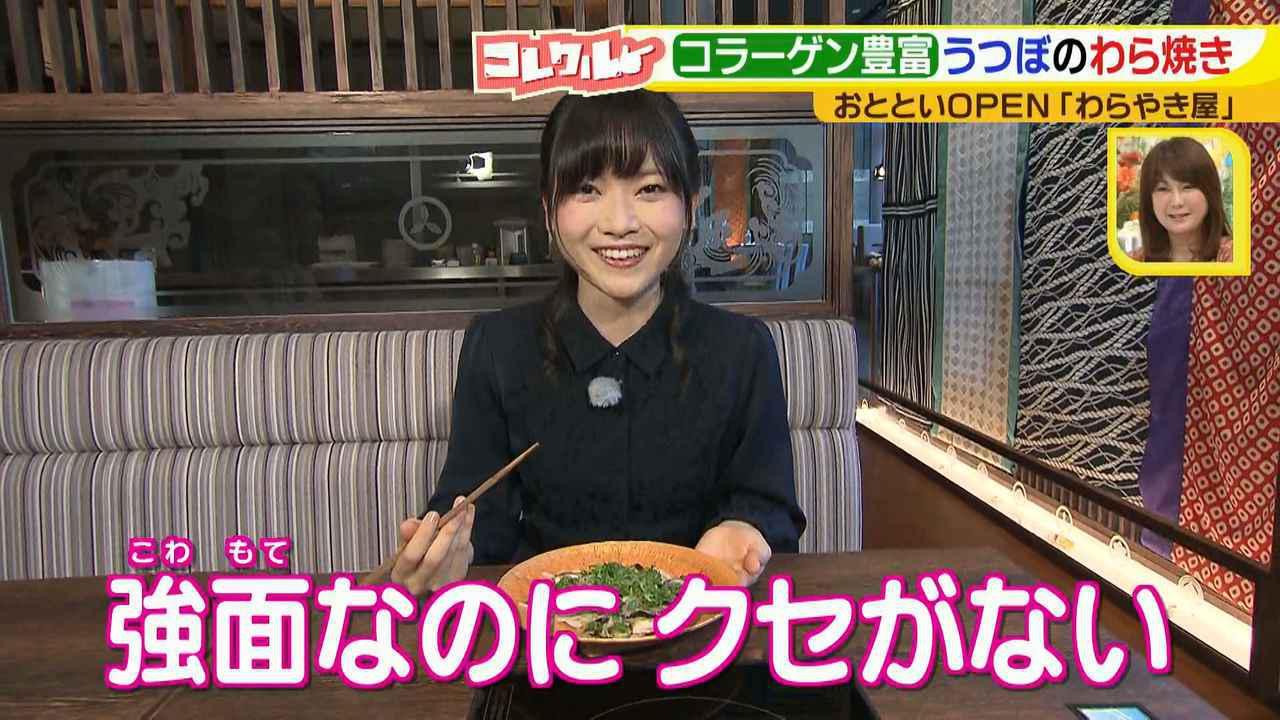 画像16: 名古屋へ初進出! 藁で豪快に焼く、おいしい高知名物のお店とは?!