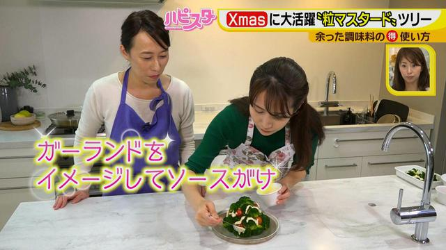 画像10: 余りがちな調味料がクリスマスに大活躍! 粒マスタードで作る、SNS映えブロッコリーツリー☆