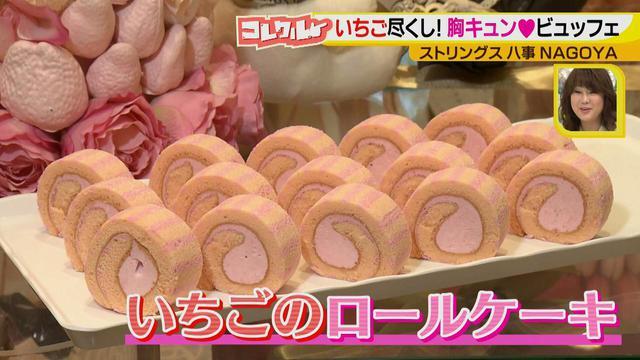 画像3: 自分へのご褒美に食べたい! いちご尽くしの可愛さ満点♪ 胸キュンビュッフェとは?