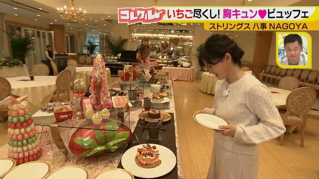 画像7: 自分へのご褒美に食べたい! いちご尽くしの可愛さ満点♪ 胸キュンビュッフェとは?