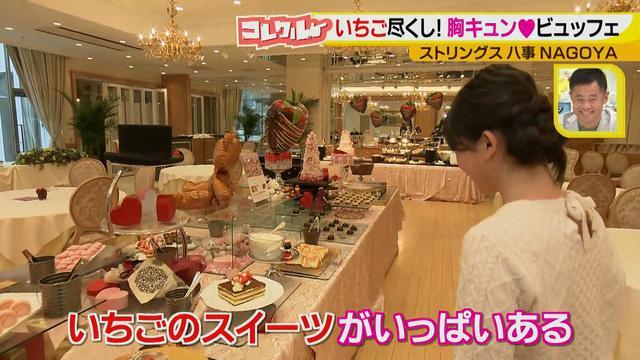 画像2: 自分へのご褒美に食べたい! いちご尽くしの可愛さ満点♪ 胸キュンビュッフェとは?