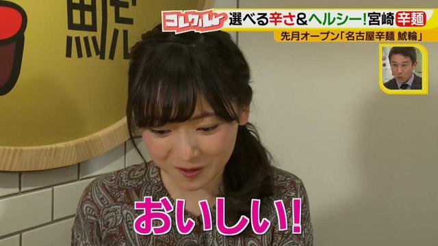画像7: 辛い物好きにはたまらない美味しさ♪ 宮崎ご当地グルメ「辛麺」が女子向け&名古屋風になって登場!?