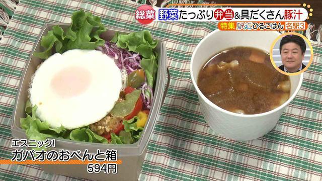 画像8: ランチタイムに便利! 種類が豊富♪ 名駅近くの、女性に大人気のお総菜屋さん