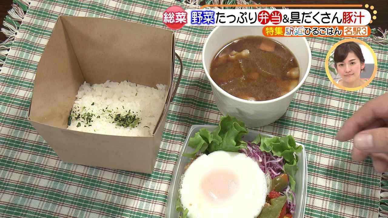 画像9: ランチタイムに便利! 種類が豊富♪ 名駅近くの、女性に大人気のお総菜屋さん