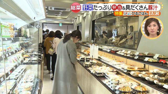 画像2: ランチタイムに便利! 種類が豊富♪ 名駅近くの、女性に大人気のお総菜屋さん