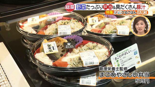 画像4: ランチタイムに便利! 種類が豊富♪ 名駅近くの、女性に大人気のお総菜屋さん