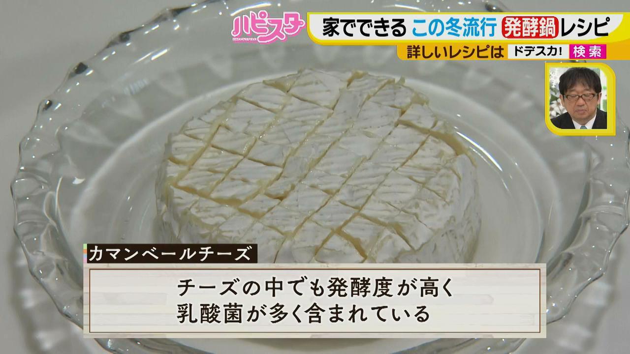 画像9: おうちで簡単にできる! 栄養満点、話題の発酵鍋を作ろう♪