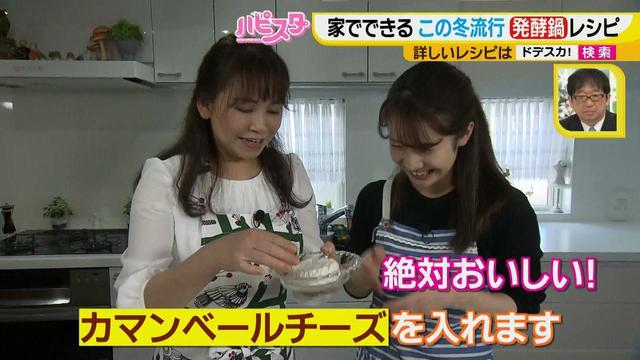 画像8: おうちで簡単にできる! 栄養満点、話題の発酵鍋を作ろう♪
