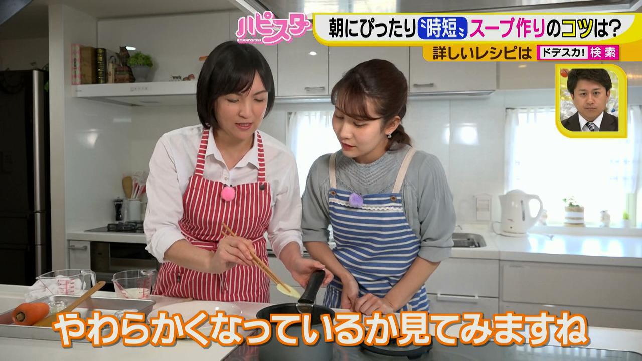 画像8: 10分で完成♪ 忙しい朝でも作れる!おいしくて簡単、時短でスープ料理を作ろう